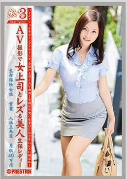 Woman Working 3 Vol.07