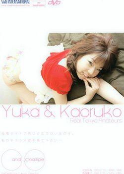 Yuka, Kaoruko_Tokyo Amateurs