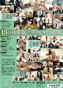 Takikawa Kanon - Control Experiment