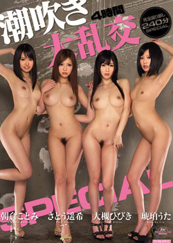 Haruki Satou, Hibiki Ohtsuki, Uta Kohaku, & Kotomi Asakura - 4 Hour Squirting Gangbang SPECIAL