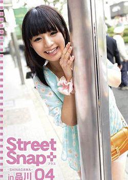 Street Snap + 04