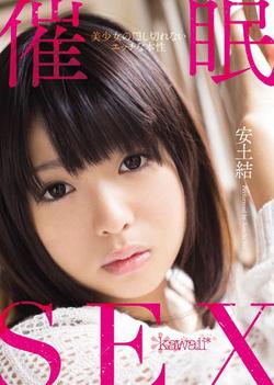 Ketsu Azuchi - Binding Naughty Sex Girl
