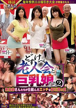 Big Hotties 2 And Dirty Old Man Party
