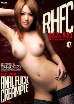 Red Hot Fetish Collection Vol 87