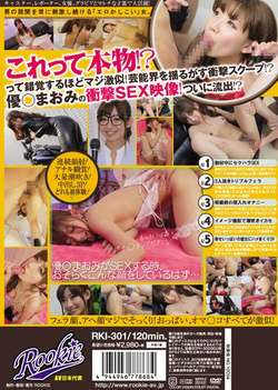 Yuuo Mamoi - Female College Student Wise Erotic