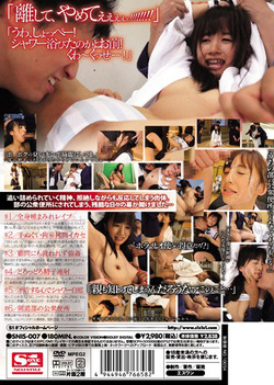 Sasahara Rimu - Kendo Women That Was Fucked