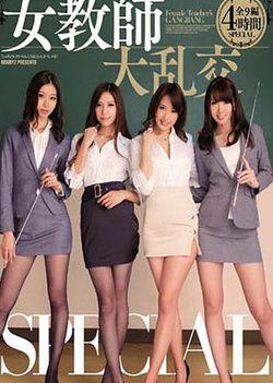4hrs Special Female Teacher Group-fun