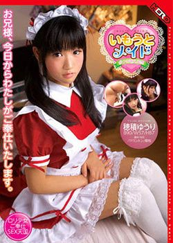 Hozumi Delusion Meidoboku Hot-chick Yuri Moe