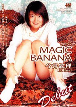 Magic Banana Vol. 72 : Eri Imai