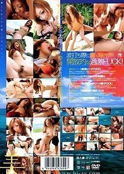 Beach Tropical Style Sex