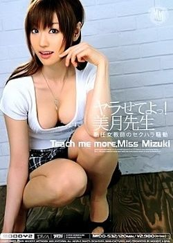 Teach Me More, Miss Mizuki