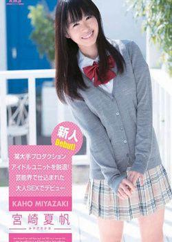 Major Production Unit Idol! Kaho Miyazaki Debut