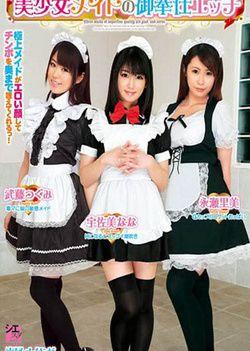 Our Service Etch Pretty Maid