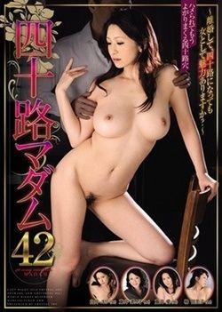 Madame Yosoji 42