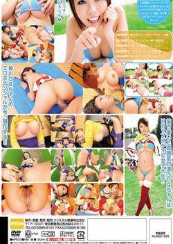 Bikini Cheerleader Kamikawa Hina