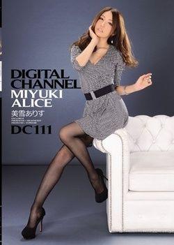 DIGITAL CHANNEL DC111 Alice Miyuki